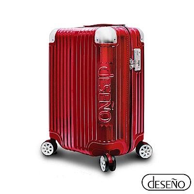 Deseno 尊爵傳奇IV-20吋防爆新型拉鍊行李箱-金屬紅