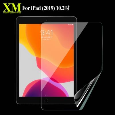 Xmart for iPad 2019 10.2吋 高透光亮面耐磨保護貼-非滿版