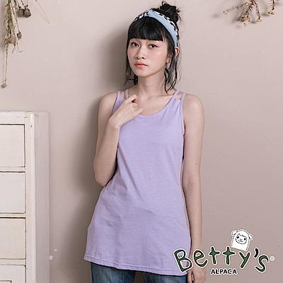 betty's貝蒂思 百搭素色雙肩帶背心(淺紫)