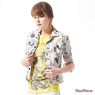 KeyWear奇威名品    時尚感渲染印花率性修身棉質外套-綜合色