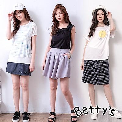 [時時樂限定] betty's貝蒂思 夏日裙褲(4款任選)