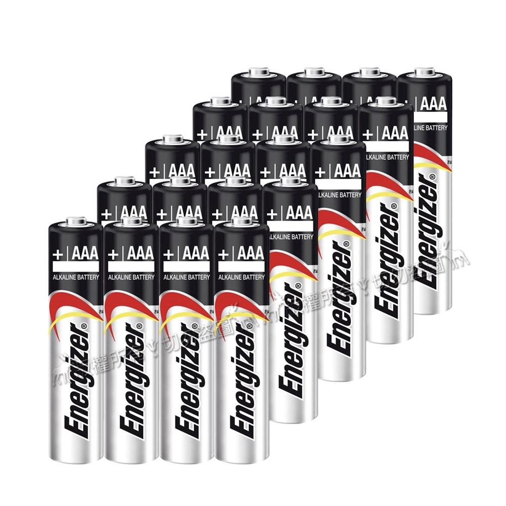 Energizer 勁量 持久型4號鹼性電池 AAA (20顆入)