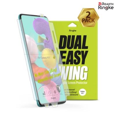 【Ringke】Galaxy A51 [Dual Easy Wing]易安裝側邊滿版螢幕保護貼-2入