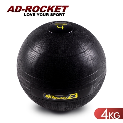 【AD-ROCKET】頂級多功能重量藥球(4kg)