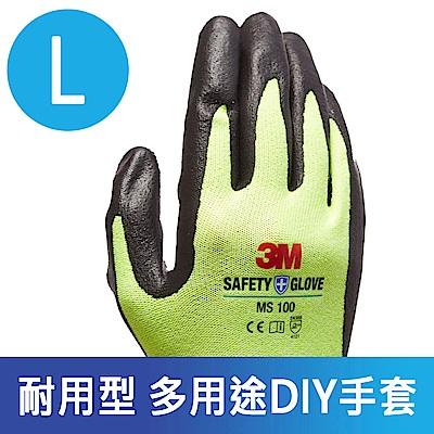 3M 耐用型/多用途DIY手套-MS100(黃色 L-五雙入)