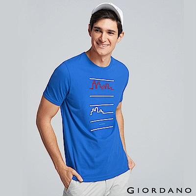GIORDANO 男裝棉質標語印花短袖T恤- 72 鮮藍