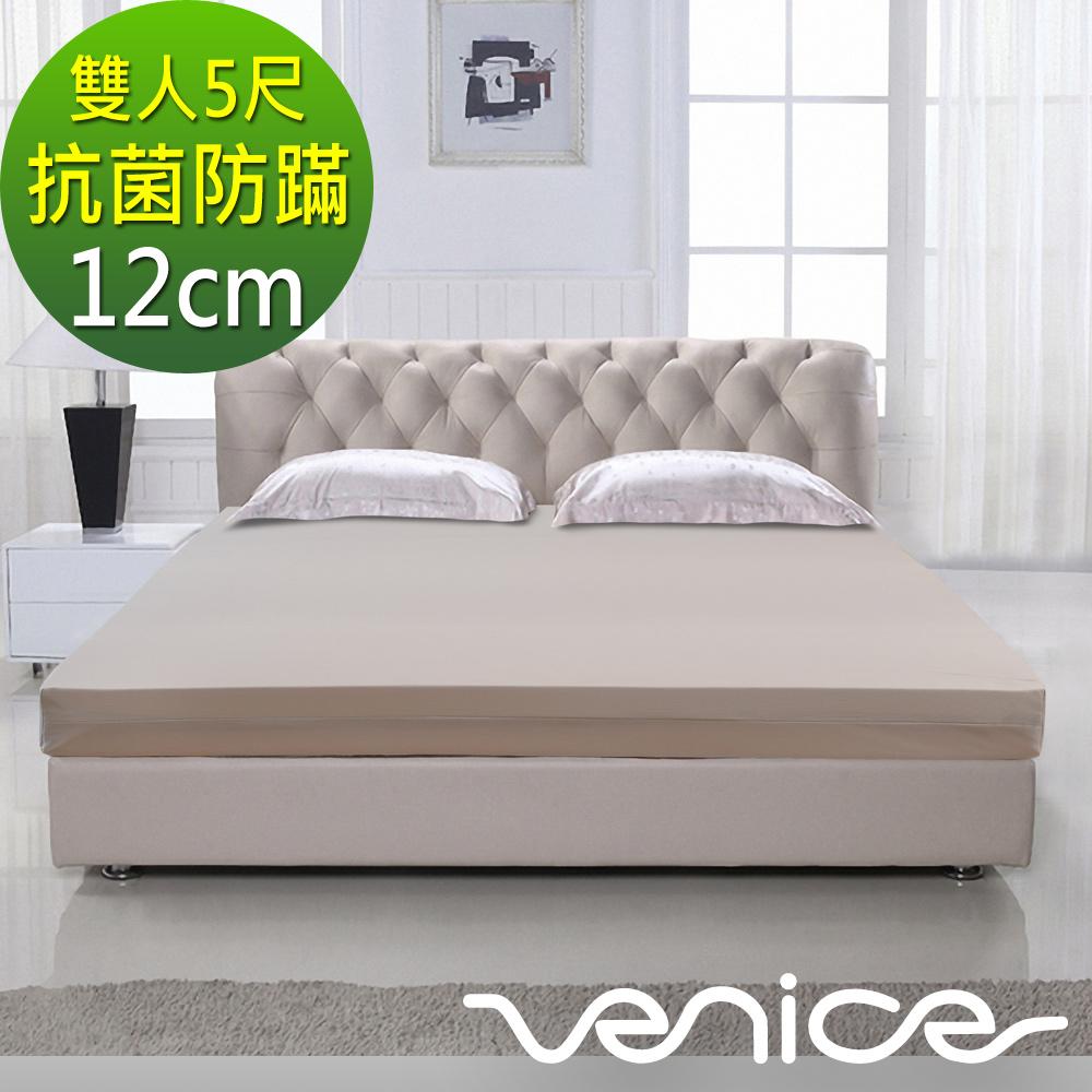 【Venice】雙人5尺 波浪款-12cm日本抗菌防螨記憶床墊(灰色)