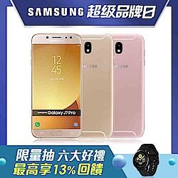 【福利品】Galaxy J7 Pro (3G/32G)