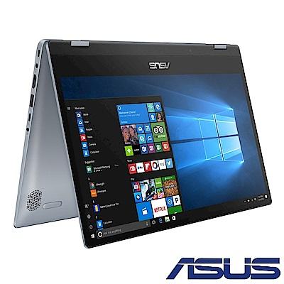 ASUS TP412FA 14吋觸控翻轉筆電(i3-10110U/4G/128GB SSD/Vivobook Flip/星空灰)