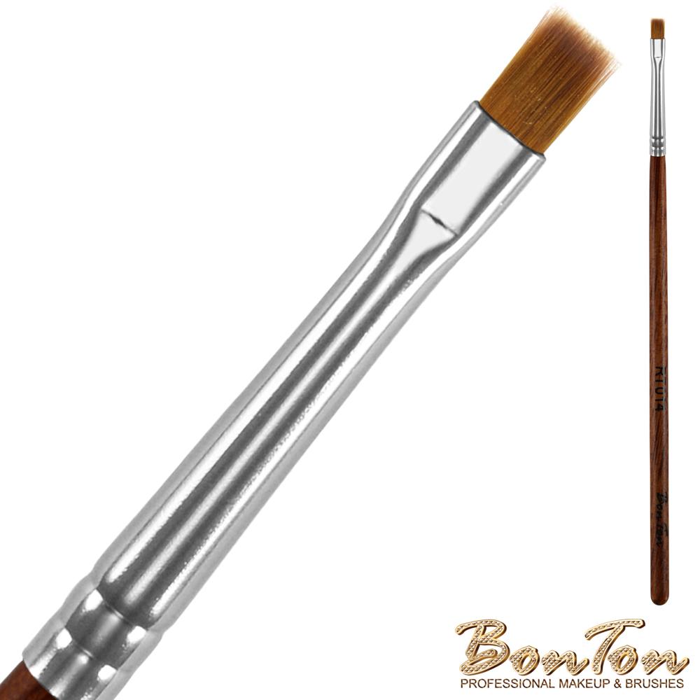 BonTon 原木系列 平刷 RT014 貂色纖維直毛