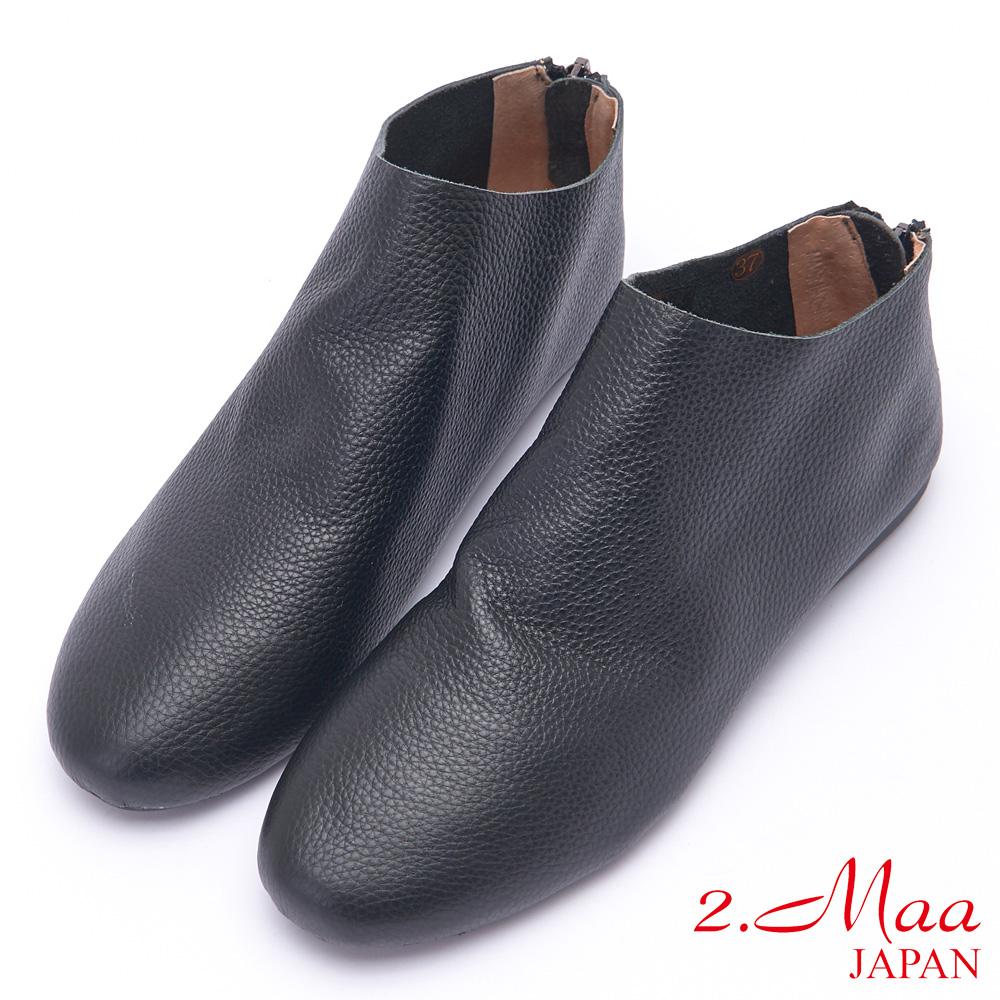 2.Maa 襪靴套拉鍊設計小牛皮高筒包鞋 - 黑