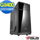 華碩B360平台[曙光元帥]雙核GTX1050TI獨顯電玩機