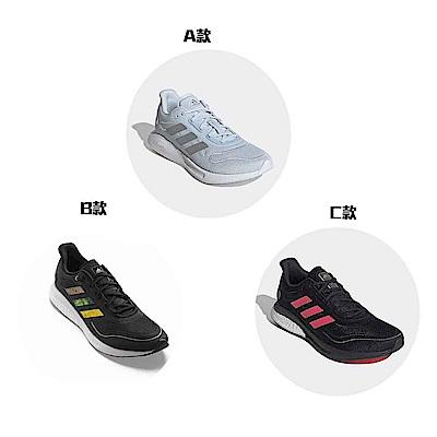 【時時樂限定】adidas跑鞋任選均一價
