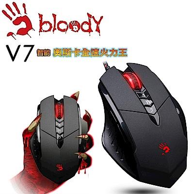【A4 bloody】智慧.多核左三槍電競滑鼠-V7(未激活)