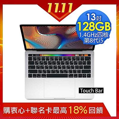 Apple MacBook Pro 13吋/i5/8G/128G灰 MUHN2TA/A