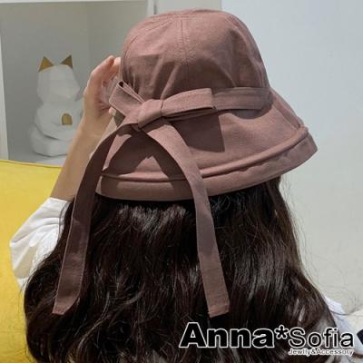 【滿額75折】AnnaSofia 純色加長綁帶 棉麻防曬寬簷漁夫帽遮陽帽(可可系)