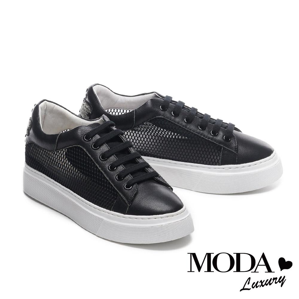 休閒鞋 MODA Luxury 別緻蜜蜂縫珠裝飾異材質厚底休閒鞋-黑