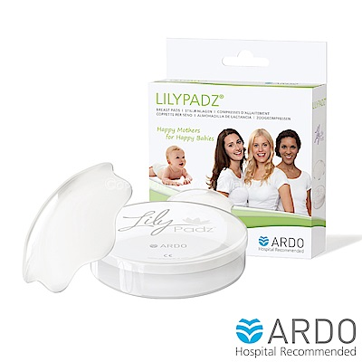 【ARDO安朵】瑞士原裝Lily Padz 百合防溢乳貼2片裝/盒