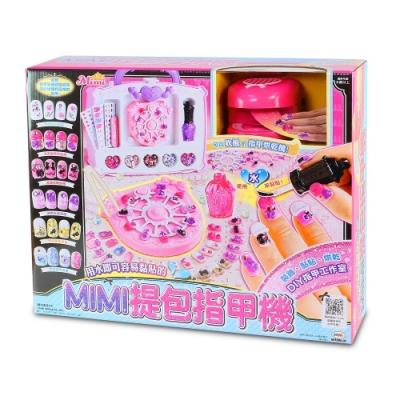 MIMI WORLD 提包指甲機 DIY 手做 裝飾