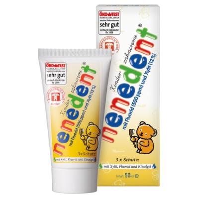 【德國貝恩 Baan】Dentinox木糖醇兒童牙膏 /50ml (2款可選)