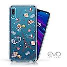 EVO CASE HUAWEI Y6 Pro 2019 奧地利水鑽殼 - 甜點巴黎
