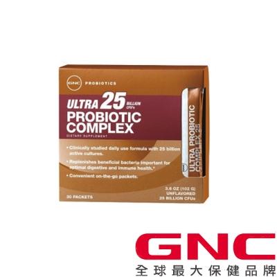 GNC健安喜 益菌群25b 隨身包(30包/盒)