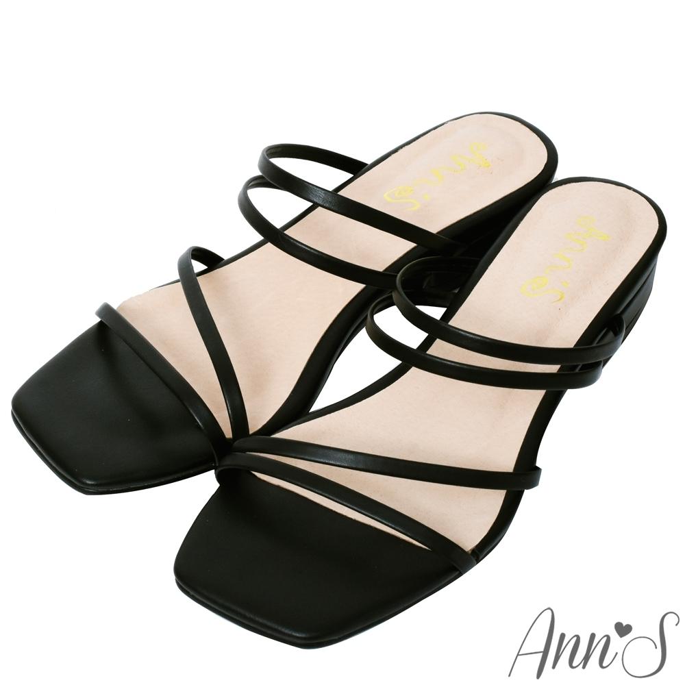 Ann'S不挑人的時髦-4條細帶方頭平底涼拖鞋-黑