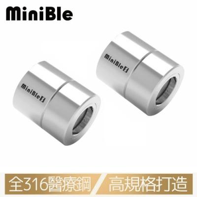 【2入組】HerherS和荷 MiniBle S 微氣泡起波器 標準版