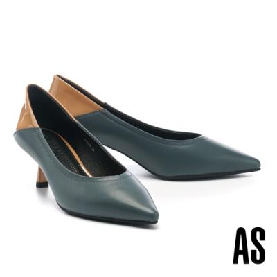 高跟鞋 AS 異材質拼接時髦撞色羊皮尖頭高跟鞋-綠