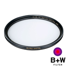 B+W 55mm XS-PRO 010 UV  MRC Nano 超薄奈米鍍膜保護鏡