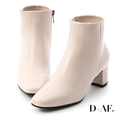 D+AF 名媛典雅.素面方頭金屬跟短靴*米杏
