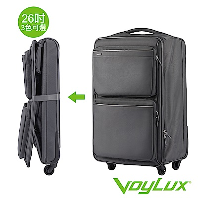 VoyLux 伯勒仕-雅仕系列 26吋摺疊行李箱灰色-3288608