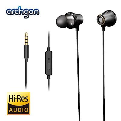 archgon亞齊慷 Bis Hi-Res 高解析入耳式雙單體耳機 AE-02K