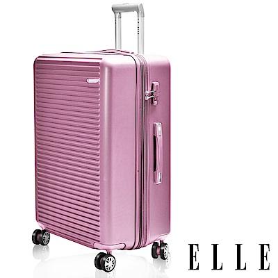福利品 ELLE 裸鑽刻紋系列-28吋經典橫條紋ABS霧面防刮旅行箱-塵霧玫瑰