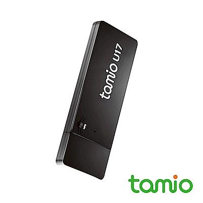 TAMIO U17 AC1750 高速無線網卡