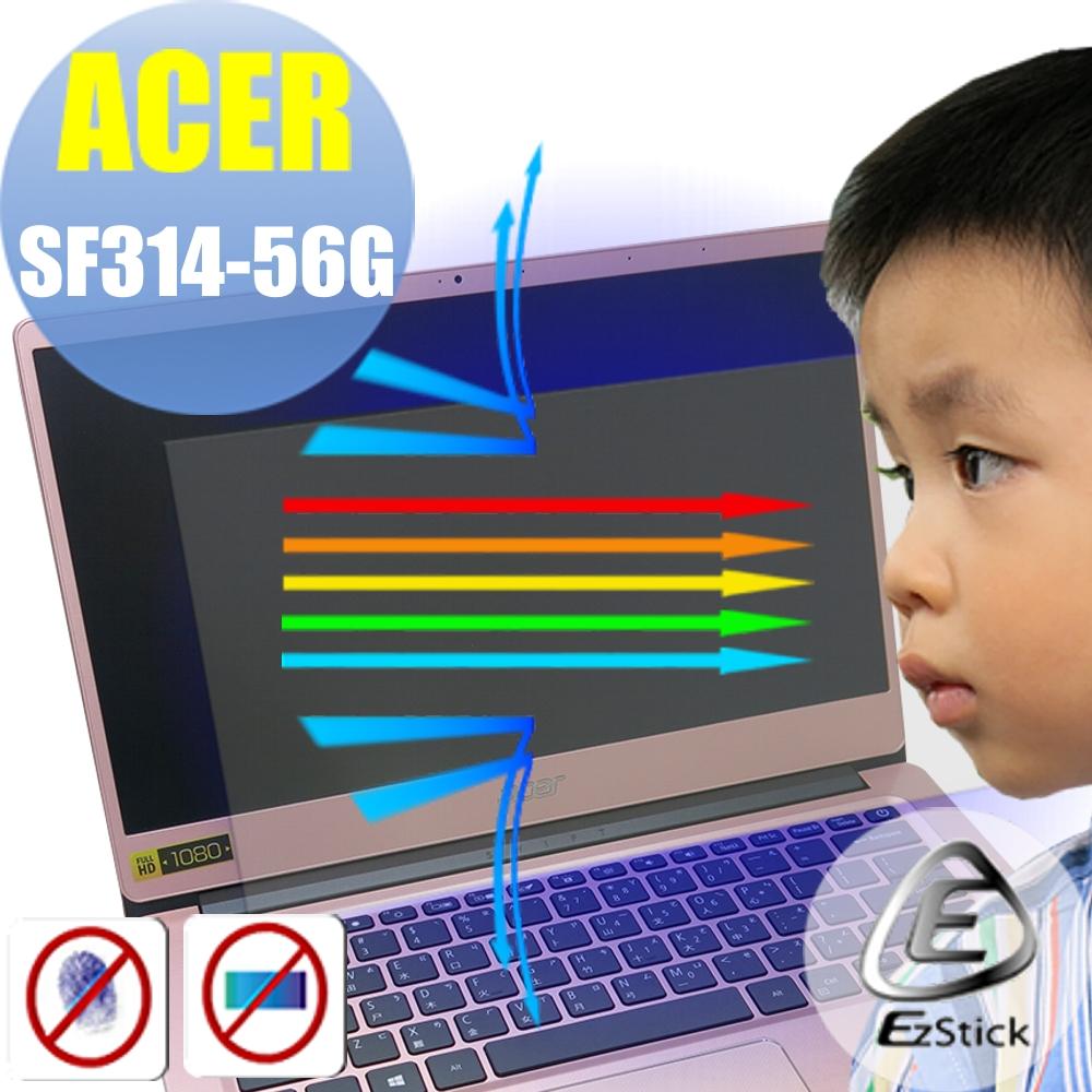 EZstick ACER Swift 3 SF314 SF314-56G 防藍光螢幕貼