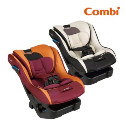【Combi】New Prim Long S 0-7歲 汽車安全座椅