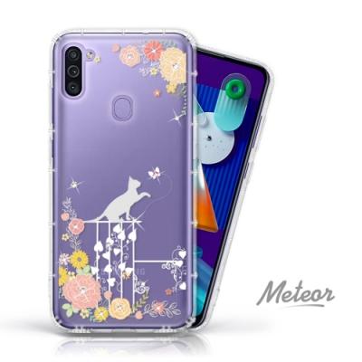 Meteor Samsung Galaxy M11 奧地利水鑽彩繪防摔殼 - 貓咪戀曲