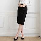 素面壓紋下襬開衩中長裙-OB大尺碼