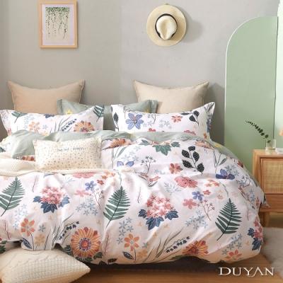 DUYAN竹漾-100%精梳純棉-雙人四件式舖棉兩用被床包組-緋色花庭 台灣製