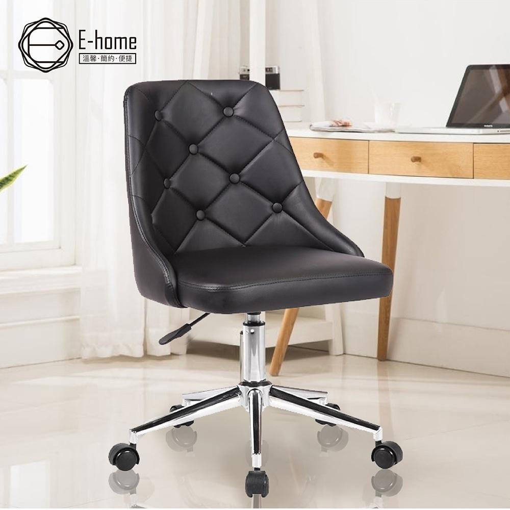 E-home Dover多芙爾菱格紋拉扣皮面電腦椅-兩色可選