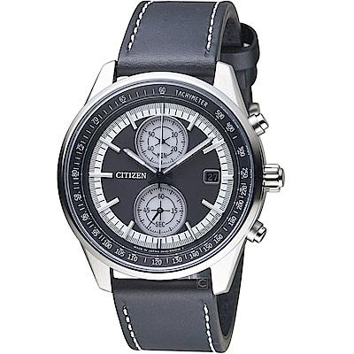 CITIZEN星辰潮流魅力光動能手錶(CA7030-11E)-黑皮