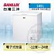 SANLUX台灣三洋 148L 上掀式冷凍櫃SCF-148GE product thumbnail 1