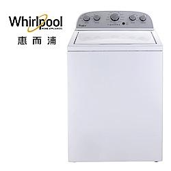 Whirlpool惠而浦 11KG 變頻直立式洗衣機 1CWTW4845EW