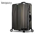 Bogazy 炫彩之星II 25吋PC可加大鏡面行李箱(炫色棕)