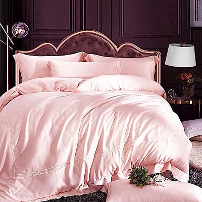 Carolan-波爾蘭卡 60支天絲萊賽爾刺繡 加大兩用被床包組
