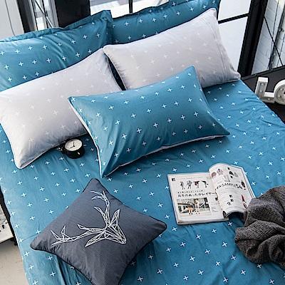 OLIVIA  阿波羅 藍  特大雙人床包枕套三件組 200織精梳純棉