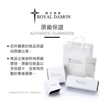 [時時樂限定]Royal Damon羅亞戴蒙 專櫃項鍊.手鍊.戒指.耳環-市價高達4850元