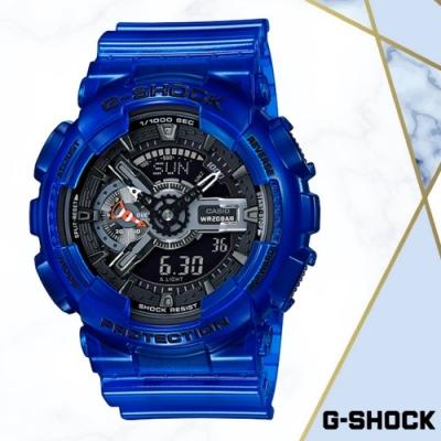 CASIO卡西歐G-SHOCK海洋雙顯錶(GA-110CR-2A)黑色/55mm