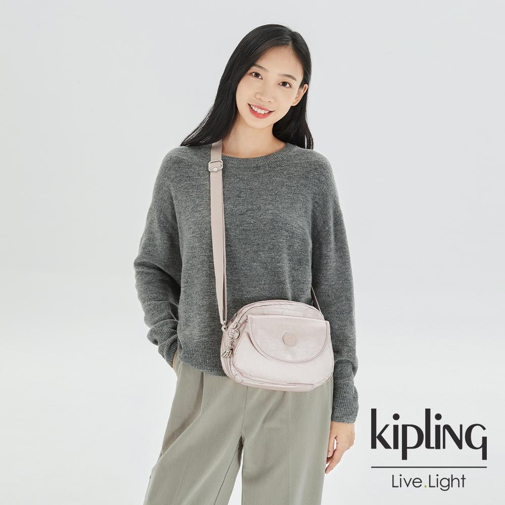 Kipling 嬌柔玫瑰金色翻蓋側背小包-STELMA